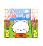 【冬】に使うスタンプ(個別スタンプ:14)