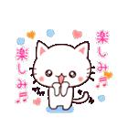 【冬】に使うスタンプ(個別スタンプ:15)