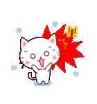 【冬】に使うスタンプ(個別スタンプ:17)