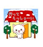 【冬】に使うスタンプ(個別スタンプ:18)