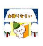 【冬】に使うスタンプ(個別スタンプ:19)