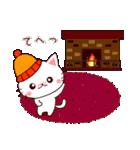 【冬】に使うスタンプ(個別スタンプ:20)