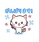 【冬】に使うスタンプ(個別スタンプ:21)