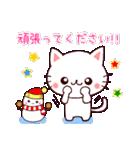 【冬】に使うスタンプ(個別スタンプ:22)