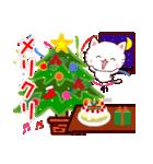 【冬】に使うスタンプ(個別スタンプ:24)