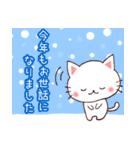 【冬】に使うスタンプ(個別スタンプ:27)