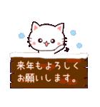 【冬】に使うスタンプ(個別スタンプ:28)