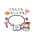 【冬】に使うスタンプ(個別スタンプ:29)
