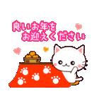 【冬】に使うスタンプ(個別スタンプ:30)