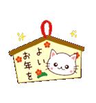 【冬】に使うスタンプ(個別スタンプ:31)