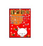 【冬】に使うスタンプ(個別スタンプ:32)