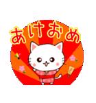 【冬】に使うスタンプ(個別スタンプ:34)