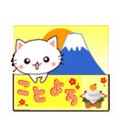 【冬】に使うスタンプ(個別スタンプ:36)