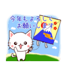 【冬】に使うスタンプ(個別スタンプ:37)
