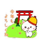 【冬】に使うスタンプ(個別スタンプ:38)