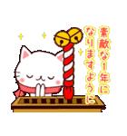 【冬】に使うスタンプ(個別スタンプ:39)