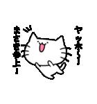まさきスタンプ2(ネコくん)(個別スタンプ:01)