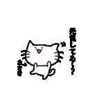 まさきスタンプ2(ネコくん)(個別スタンプ:05)