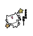 まさきスタンプ2(ネコくん)(個別スタンプ:06)