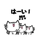 まさきスタンプ2(ネコくん)(個別スタンプ:07)