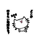 まさきスタンプ2(ネコくん)(個別スタンプ:09)