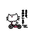 まさきスタンプ2(ネコくん)(個別スタンプ:10)
