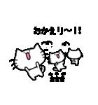 まさきスタンプ2(ネコくん)(個別スタンプ:12)