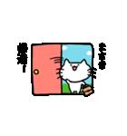 まさきスタンプ2(ネコくん)(個別スタンプ:13)
