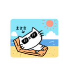 まさきスタンプ2(ネコくん)(個別スタンプ:15)