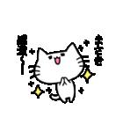 まさきスタンプ2(ネコくん)(個別スタンプ:21)