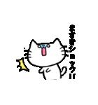 まさきスタンプ2(ネコくん)(個別スタンプ:23)