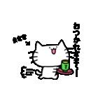 まさきスタンプ2(ネコくん)(個別スタンプ:25)