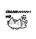 まさきスタンプ2(ネコくん)(個別スタンプ:27)
