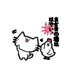 まさきスタンプ2(ネコくん)(個別スタンプ:28)
