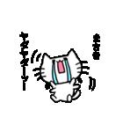 まさきスタンプ2(ネコくん)(個別スタンプ:32)