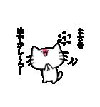 まさきスタンプ2(ネコくん)(個別スタンプ:33)