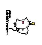 まさきスタンプ2(ネコくん)(個別スタンプ:37)