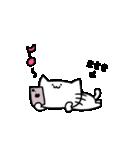 まさきスタンプ2(ネコくん)(個別スタンプ:38)