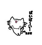 まさきスタンプ2(ネコくん)(個別スタンプ:40)