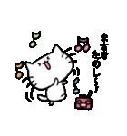 まさきスタンプ1(ネコくん)(個別スタンプ:02)