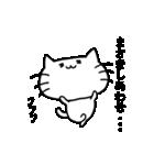 まさきスタンプ1(ネコくん)(個別スタンプ:03)