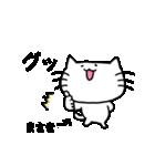 まさきスタンプ1(ネコくん)(個別スタンプ:07)