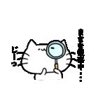 まさきスタンプ1(ネコくん)(個別スタンプ:08)
