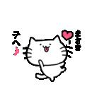 まさきスタンプ1(ネコくん)(個別スタンプ:09)