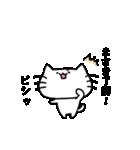 まさきスタンプ1(ネコくん)(個別スタンプ:10)