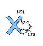 まさきスタンプ1(ネコくん)(個別スタンプ:12)