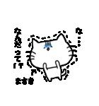 まさきスタンプ1(ネコくん)(個別スタンプ:15)