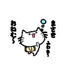 まさきスタンプ1(ネコくん)(個別スタンプ:18)