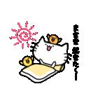 まさきスタンプ1(ネコくん)(個別スタンプ:19)