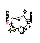 まさきスタンプ1(ネコくん)(個別スタンプ:20)